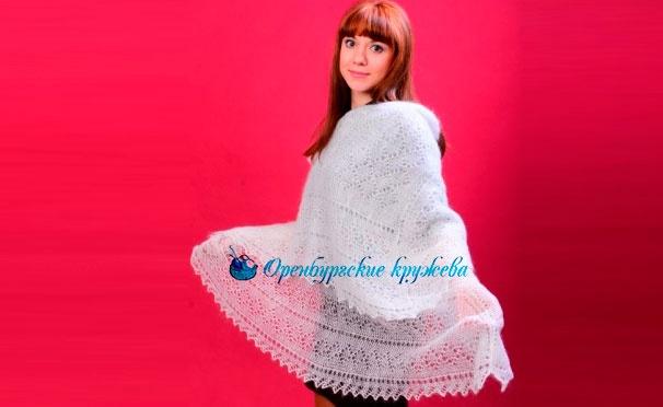 Скидка на Пуховые платки, палантины, варежки, носки и не только от компании «Оренбургские кружева». Скидка до 74%