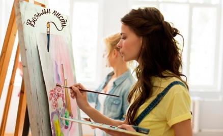 Школа рисования «Возьми кисть»
