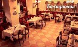 Грузинский ресторан «Бахтриони»