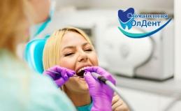 Чистка и лечение зубов, коронки