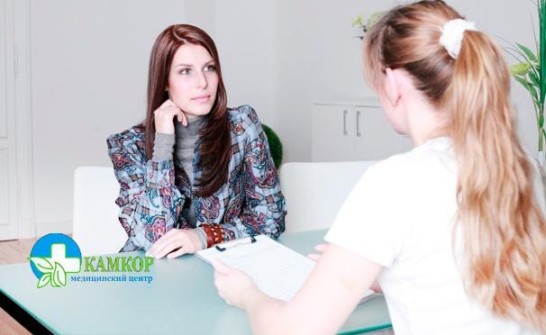 Скидка на Обследование в медицинском центре «Камкор»: прием эндокринолога, гинеколога, маммолога, ПЦР-диагностика и не только. Скидка до 63%