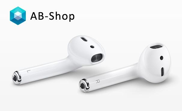 Скидка на Беспроводные наушники AirDrop IFans в эксклюзивном магнитном чехле от интернет-магазина AB-Shop. Скидка 60%