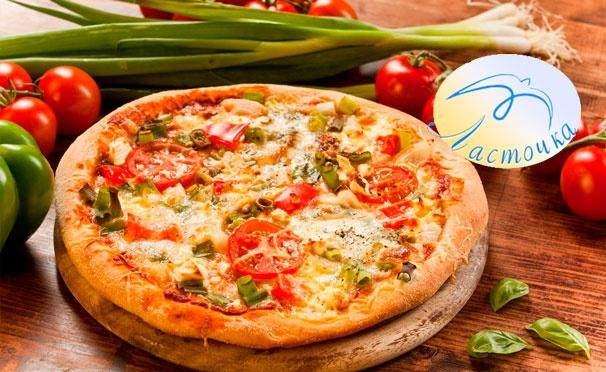 Скидка на Осетинские пироги и пицца с доставкой от пекарни «Ласточка». Скидка до 59%