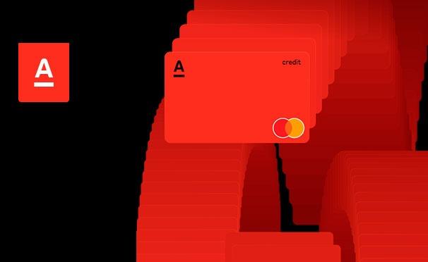 Скидка на Кредитная карта «Альфа-Банк» на 100 дней без процентов + 1000 бонусных рублей на счет «КупиКупона» в подарок!