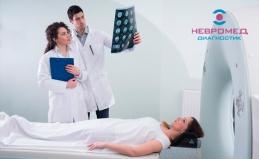 Томография головы, суставов, органов