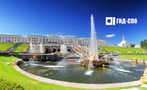 Скидка на Автобусные экскурсии по Санкт-Петербургу и пригородам от компании «Гид-СПб» со скидкой до 66%
