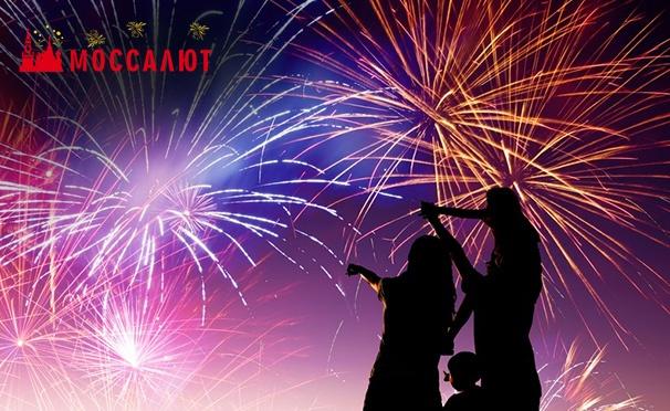 Скидка на Пиротехнические наборы от компании «Моссалют»: батареи салютов, наборы с бенгальскими огнями, римскими свечами, фестивальным шарами и не только! Скидка до 69%