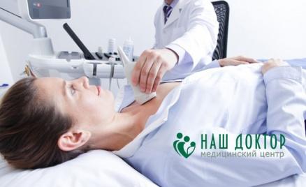 УЗИ в медцентре «Наш доктор»