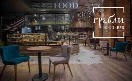Сеть ресторанов «Грабли Food Bar»