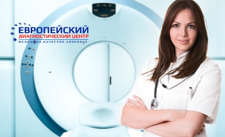 МРТ на томографе Philips 1,5 Т