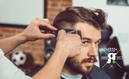 Стрижка, оформление бороды