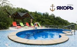 Отдых в отеле «Якорь» в Ольгинке