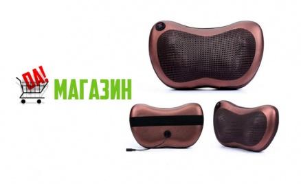 Подушка-массажер CHM-8020