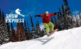 Аренда лыж, сноубордов или коньков