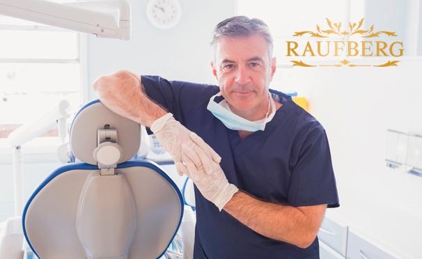 Скидка на Установка имплантата, циркониевой коронки, отбеливание и чистка зубов, установка металлических брекетов, лечение кариеса, КТ челюстей и сустава в европейском центре стоматологии и имплантации Raufberg. Скидка до 91%