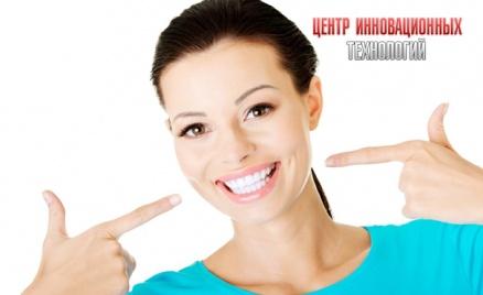 LED-отбеливание зубов