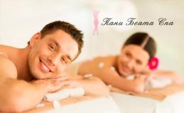 Романтическое спа-свидание для двоих