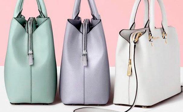 a1718f17793d Скидка на Модные кожаные сумки, рюкзаки, клатчи, кошельки и не только в  интернет