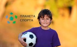 Детский футбольный лагерь на море
