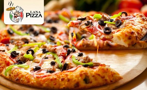 Скидка на Быстрая доставка и вкуснейшие блюда! Пицца по оригинальным итальянским рецептам и вкусные пироги в службе доставки «Лана Пицца». Скидка 50%