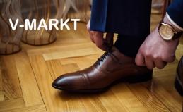 Мужские носки в подарочном кейсе