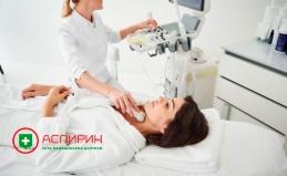 УЗИ в клинике «Аспирин»