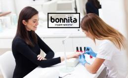 Маникюр и педикюр в студии Bonnita