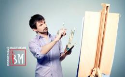 Мастер-классы по рисованию на выбор