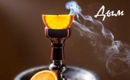 Кафе «Дым» на «Лиговском проспекте»