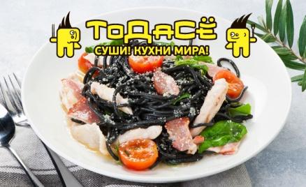 Ресторан «ТоДаСё»