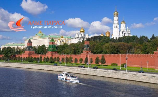 Скидка на Вечерняя прогулка на теплоходе по Москве-реке с зажигательной дискотекой для одного, двоих или четверых от судоходной компании «Алые паруса». Скидка до 61%