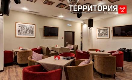 Банкеты в ресторанах «Территория»