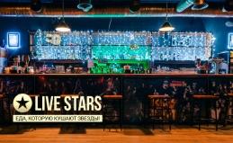 Всё меню и напитки в клубе Live Star