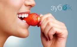 Чистка и лечение зубов в Medic-Hall