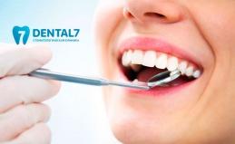 Чистка, отбеливание зубов, брекеты