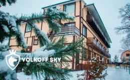 Отель Volkoff Sky под Тарусой
