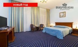 Отдых в парк-отеле «Покровское»