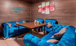 VOZDUH Lounge & Bar