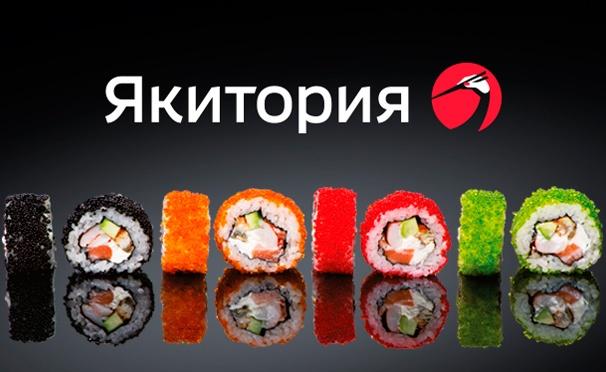 Скидка на Скидка 50% на все меню в сети кафе «Якитория». Огромный выбор вкуснейших блюд японской и европейской кухни!