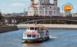 Прогулка по Москве-реке с питанием