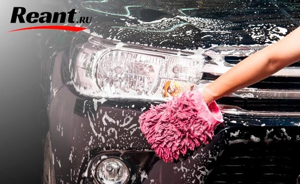 Скидка на Мойка автомобиля с чисткой стекол, уборкой салона пылесосом, продувкой дверей и не только в автотехцентре Reant в Люблино. Скидка 70%