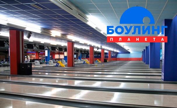 Скидка на До 3 часов игры в боулинг в будни или выходные в клубе «Планета Боулинг» на «Коломенской». Скидка 30%