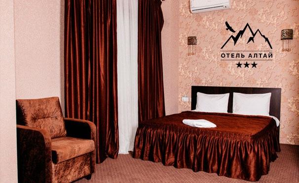 Скидка на От 2 дней проживания в номере выбранной категории в отеле «Алтай» в центре Краснодара. Скидка до 51%