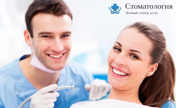 Скидка на Стоматологические услуги в клинике «ФСДент»: лечение кариеса, установка пломбы, удаление зубов, гигиена полости рта. Скидка до 82%