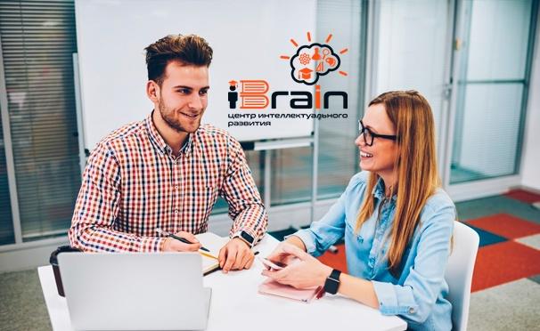 Скидка на Обучение в группе с репетитором для школьников и дошкольников в центре интеллектуального развития iBrain. Скидка 50%