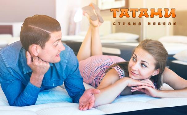 Скидка на Ортопедические матрасы с доставкой по всей России от студии мебели «Татами». Скидка до 67%