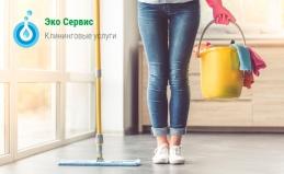 Уборка квартиры, химчистка диванов