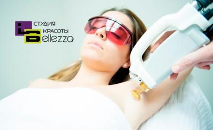 Эпиляция в салоне L-Bellezza