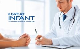 Приём невролога и лечение