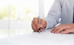 Научитесь красиво подписываться